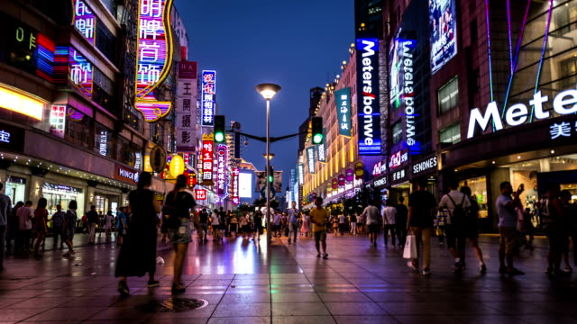 vídeos de stock, filmes e b-roll de mover china - calçada