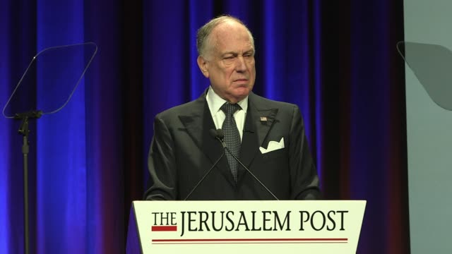 CHYRON Mr Ronald S Lauder President Of The Jerusalem Post NY Annual Conference And President Of The World Jewish Congress Speaks At The Jerusalem...