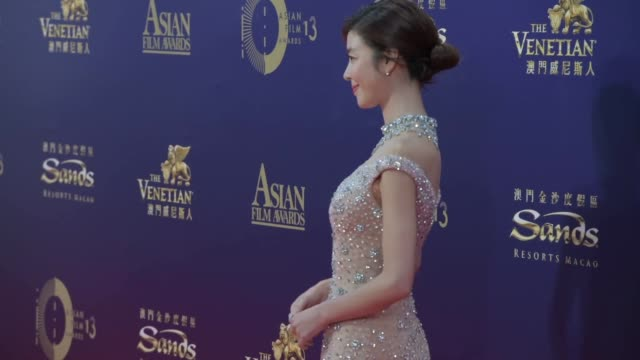 vidéos et rushes de ms kim gyu-ri, south korean actress, attends to the 13th asian film awards red carpet on march 17, 2019 in hong kong, hong kong. - actrice