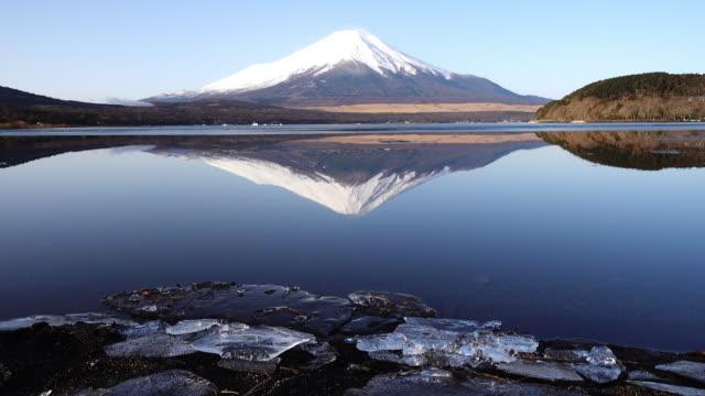 Mt. Fuji over Lake Yamanaka in Winter