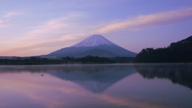 Mt Fuji reflect lake in the early morning