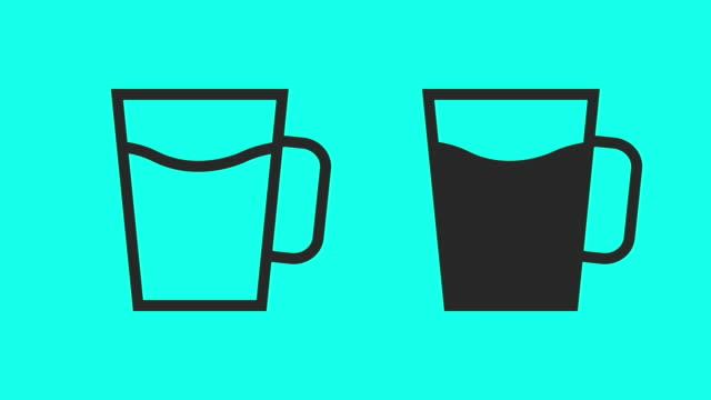 Mug - Vector Animate