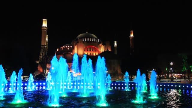 Multicolored fountain near the Hagia Sophia, Istanbul, Turkey