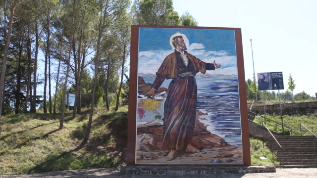 mural in front of the castle of saint francis xavier. castle of xavier on which the saint francisco de xavier was born on 7.4.1506. francis xavier... - missionary stock videos & royalty-free footage