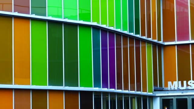 MUSAC Museo de Arte Contemporaneo de Castilla y Leon, Leon city, Leon province, Castilla y Leon, Spain, Europe