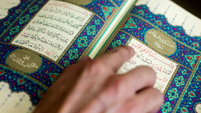 muslim man reading koran - islam stock videos & royalty-free footage