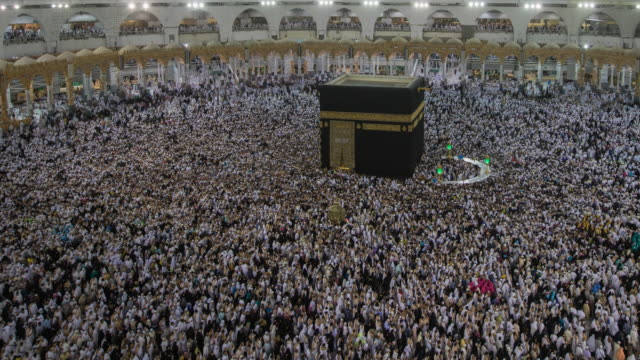 muslim praying allah in hajj 2017 - mecca stock videos and b-roll footage