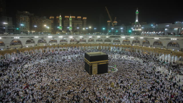 muslim praying - mecca stock videos and b-roll footage