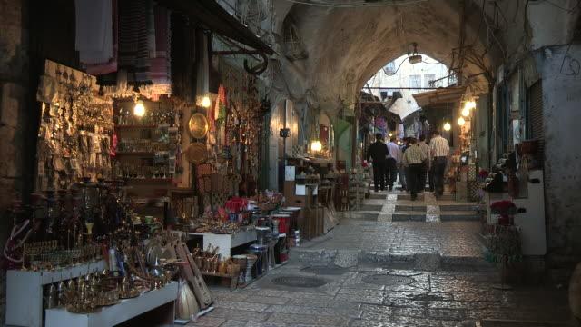 Muslim Quarter Alley, Jerusalem, Israel