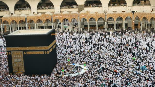 muslim religion - hajj stock videos & royalty-free footage
