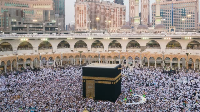 muslim world events mecca - jiddah stock videos & royalty-free footage
