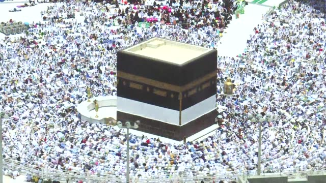 muslims flock to pray at the kaaba prior to the start of the annual hajj pilgrimage in mecca - hajj stock videos & royalty-free footage