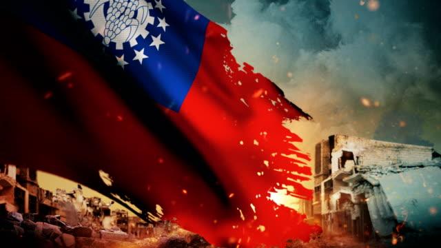 4k myanmar flagge - krise / krieg / feuer (loop) - war stock-videos und b-roll-filmmaterial