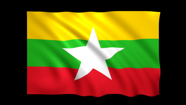 myanmar flag loopable alpha included - stock video - myanmar stock videos and b-roll footage