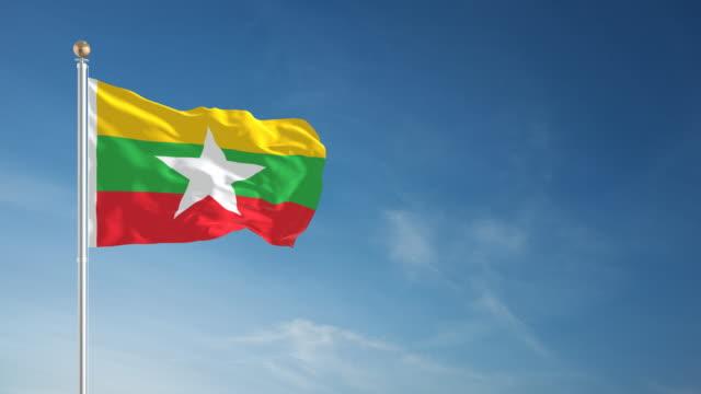 4 k myanmar flagge-endlos wiederholbar - fahnenstange stock-videos und b-roll-filmmaterial