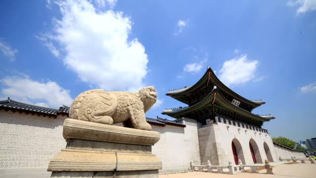 Mythical Unicorn Lion statue beside Gwanghwamun Gate of Gyeongbokgung Palace