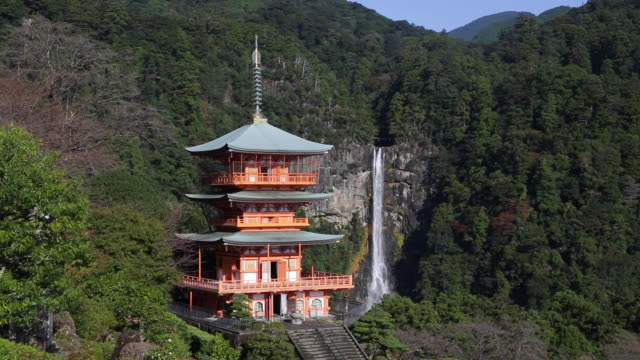 Nachisan Seiganto-ji pagoda at Kumano Nachi Shrine with Nachi Falls in the background, Wakayama, Japan