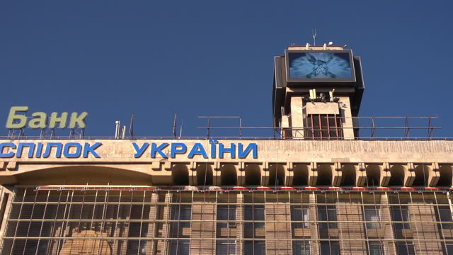ms nadra bank - ukraine stock videos & royalty-free footage
