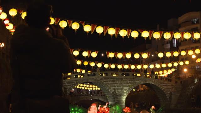 nagasaki lantern festival - chinese lantern festival stock videos and b-roll footage