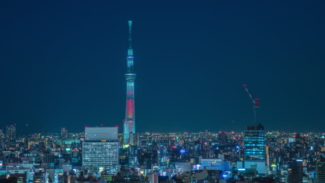 Nagoya cityscape with beautiful sky in night time.