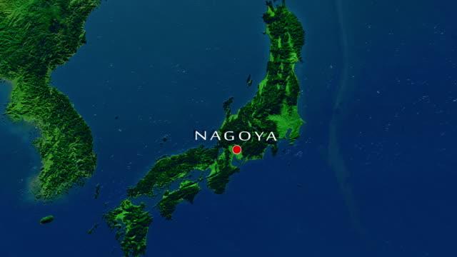 名古屋のズームイン - ズームイン点の映像素材/bロール