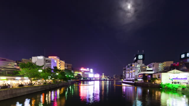 vídeos de stock, filmes e b-roll de rio naka, fukuoka à noite - lapso de tempo - prefeitura de fukuoka