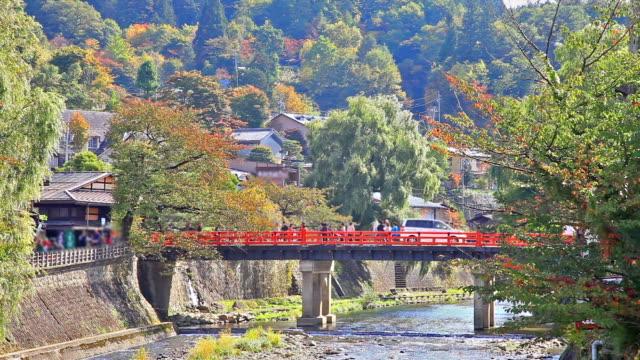Nakabashi ブリッジ高山で、日本。