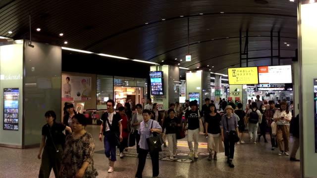 namba station in osaka , japan . - station stock videos & royalty-free footage