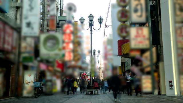 stockvideo's en b-roll-footage met namba zone in osaka,time lapse. - hd format