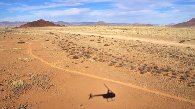 HA Namibian Landscape