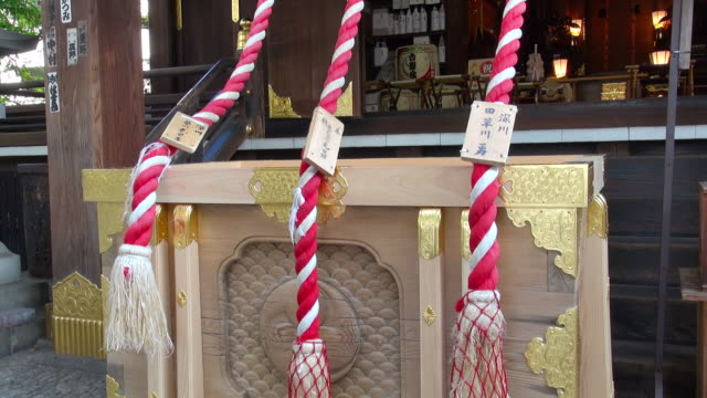 namiyoke shrine tsukiji tokyo japan - shrine stock videos & royalty-free footage