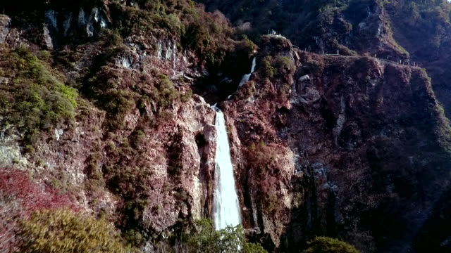 Namling Waterfall (Bhutan)