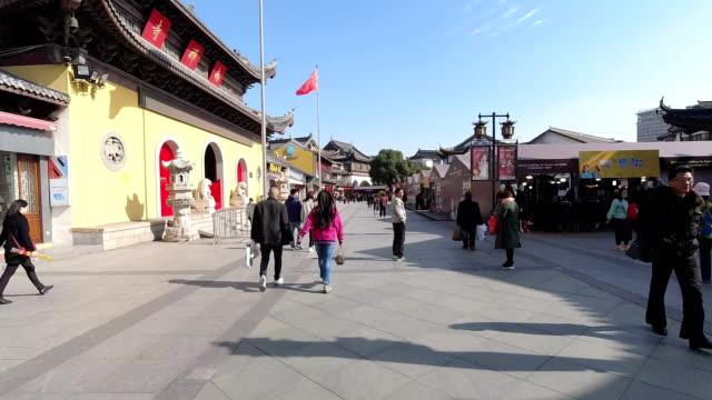 nanchan temple scenic area - jiangsu province stock videos & royalty-free footage