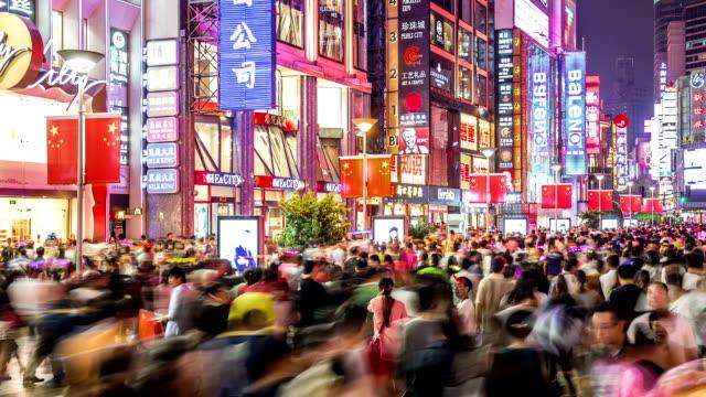 t/l ws pan nanjing road at night / shanghai, china. - shanghai stock videos & royalty-free footage