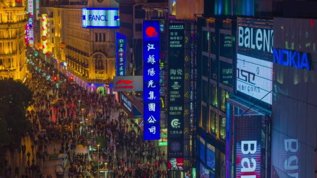 nanjing road at night. shanghai, china - nanjing road stock videos & royalty-free footage