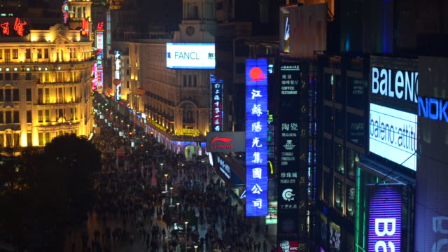 Nanjing Road at night. Shanghai, China