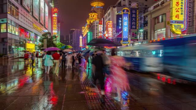 t/l nanjing road at night, shanghai, china - nanjing road stock videos & royalty-free footage