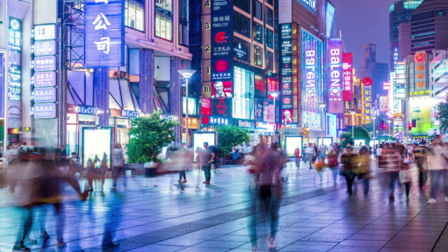 t/l nanjing road at night, shanghai, china - westernisation stock videos & royalty-free footage