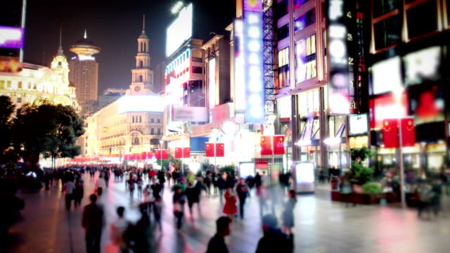Nanjing Road in Shanghai