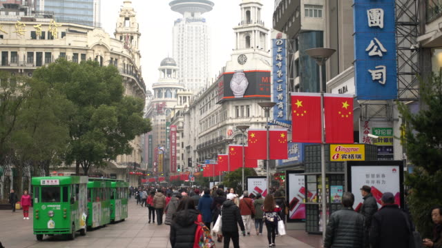 nanjing road is a tourist and business landmark in shanghai - nanjing stock videos & royalty-free footage