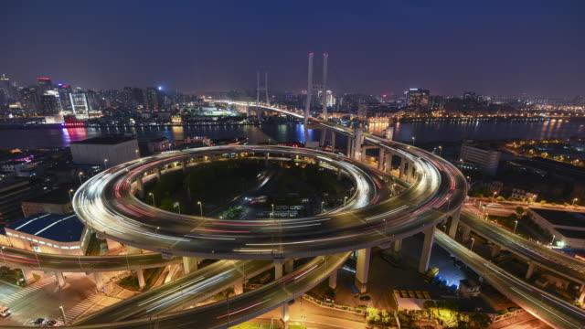 南浦大橋、上海時間の経過を傾けてください。 - 螺旋形点の映像素材/bロール