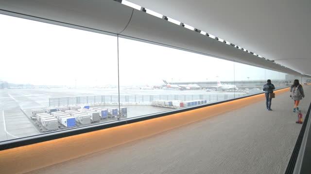 Flughafen narita