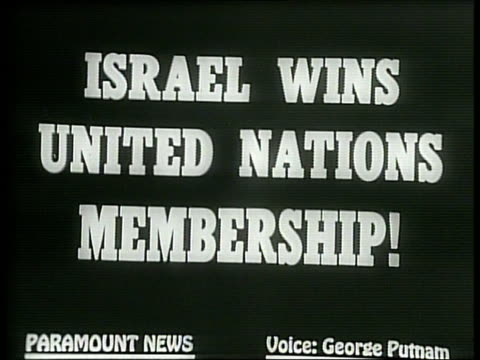 narrated / 1949 newsreel / the 58 flags of the united nations at lake success / the flag of israel is added to un flags and raised / flag of israel... - israel stock-videos und b-roll-filmmaterial