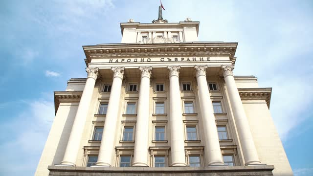 national assembly building sofia bulgaria - communism stock videos & royalty-free footage