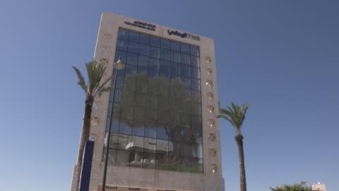 national bank facade, ramallah, palestine - パレスチナ文化点の映像素材/bロール
