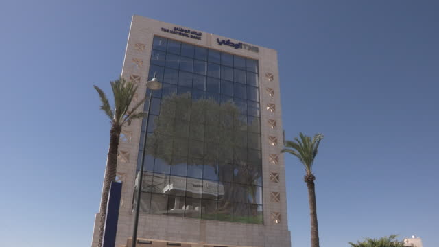 national bank facade, ramallah, palestine - palestinian territories stock videos and b-roll footage