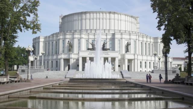 national bolshoi and ballet theatre, minsk, belarus - belarus stock videos & royalty-free footage