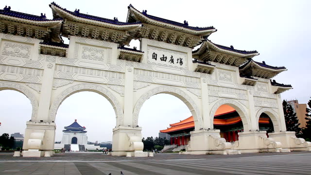 national chiang kai-shek memorial hall_taiwan - chiang kaishek memorial hall stock videos & royalty-free footage