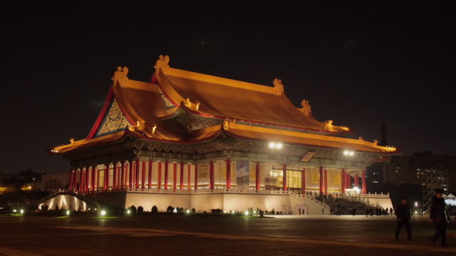National Concert Hall at Night, Taipei, Taiwan