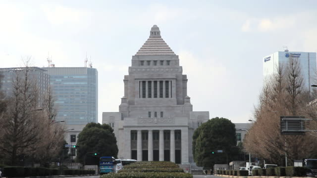 MS National diet building of japan /  Chiyoda-ku, Tokyo, Japan